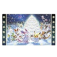 海外ポケモンセンター限定 ポケモンカードゲーム プレイマット ポケモン達のクリスマス Pokemon Holiday Lights Playmat [並行輸入品]
