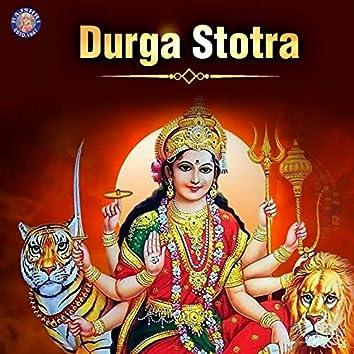 Durga Ashtottara Stotra