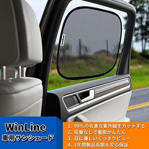 車用サンシェード車窓日よけカーシェードUVカット簡単着脱遮光断熱車内の目隠しにも4枚セット収納バッグ取扱説明書付き
