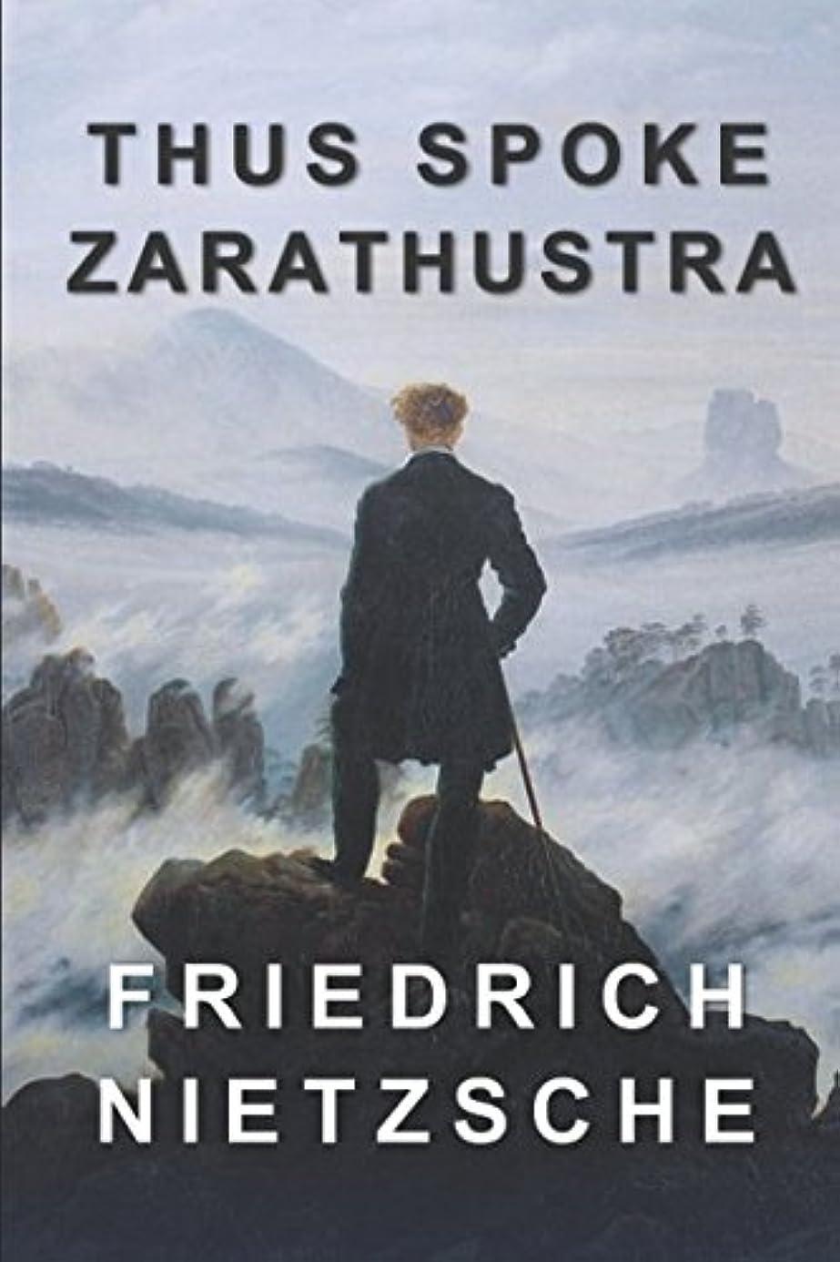 両方同級生スクワイアThus Spoke Zarathustra