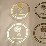 gopartypieces Etiquetas engomadas de la bolsa de la marca Eid Mubarak Ramadan Celebration Sweet Treat