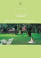 Bonne Vacances! -Le Paradis au club med- 3 チェラティンビーチ(マレーシア) [DVD]