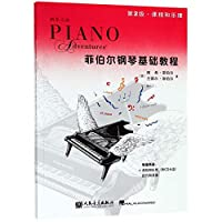 Primer Level Faber Piano Adventures (With Disk, Level II, 2 Volumes) (Chinese Edition)