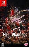 Hell Warders [Nintendo Switch]