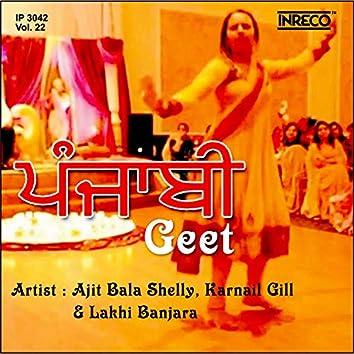 Punjabi Geet Vol-22