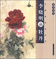 The sea heavy flower falls-the love and marriage(the elegant diagram text is originally)(love, is one thing marriage, is an another matter) of republic woman) (Chinese edidion) Pinyin: hai shang fan hua luo ¡ª ¡ª min guo nv zi de ai yu hun yin ( jing mei tu wen ben ) ( ai , shi yi hui shi hun yin , shi ling yi hui shi ) )