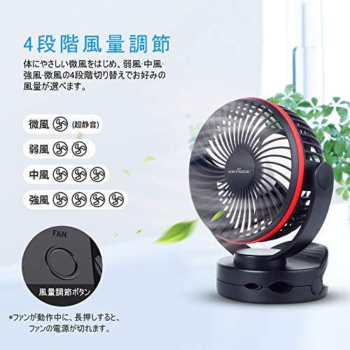 Keynice『USB扇風機(KN-871)』
