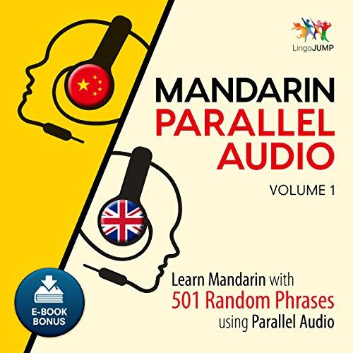 Mandarin Parallel Audio - Volume 1 cover art