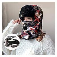 ヒートホルダー ファッション デザインのファッション暖かいキャップ冬の男性冬の帽子メガネと防水フード帽子のための冬の帽子 ランニング/釣り/サイクリング用 (Color : 3)