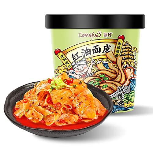 ?油面皮120g/桶 中華食材 中華名物 中華インスタントラーメン 辣面条粉? レッドオイルパスタ 速食泡面 方便面米粉 米? 中華食品 中華料理 即席ビーフン (120g*12桶)