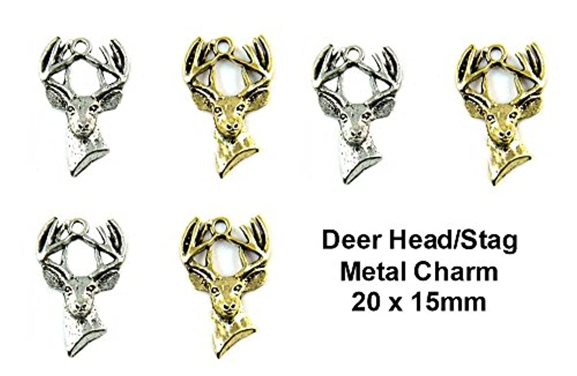PlanetZia 6pcs Metal Deer Head Stag Charms for Jewelry Making TVT-DHC (Antique Silver)
