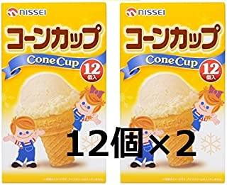 日世 コーンカップ 12個入×2セット