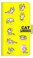 アクオス センス4 プラス SH-M16 スマホケース 手帳型 カバー 【ステッチタイプ】 YG937 cat language 横開き 品
