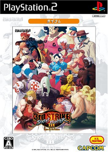 ストリートファイターIII 3rd STRIKE Fight for the future カプコレ