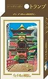 Ensky Studio Ghibli Spirited Away Lots Of Scenes Playing Cards (Japan Import)