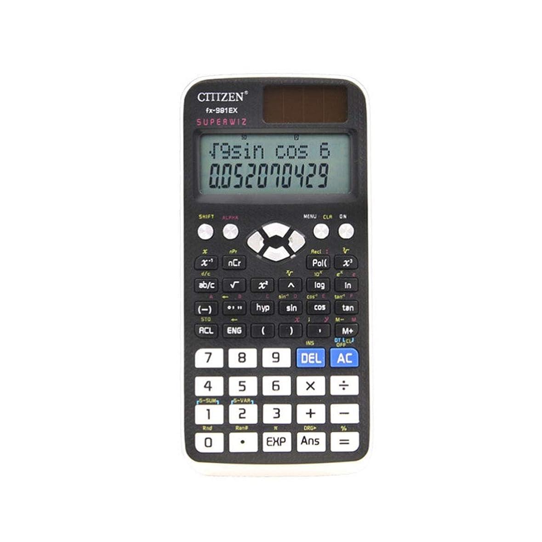 ピービッシュ枯れるびんACHICOO 電卓 バックルカバー付き ポータブル プロフェッショナル オフィス用品