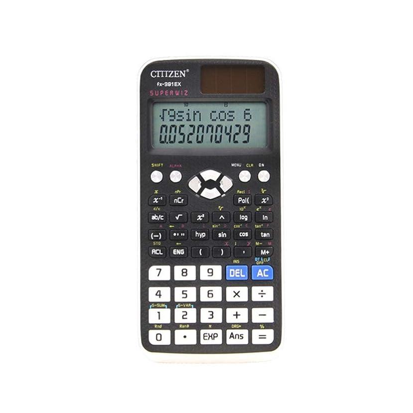 脚本うなり声有用ETbotu ポータブル プロフェッショナル 関数電卓 学校 オフィス用品 バックルカバー付き