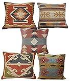 Handicraft Bazarr 5 fundas de cojín de yute indio, tejido a mano, estilo marroquí, estilo vintage, para decoración de sala de estar, sofá, fundas de cojín de yute