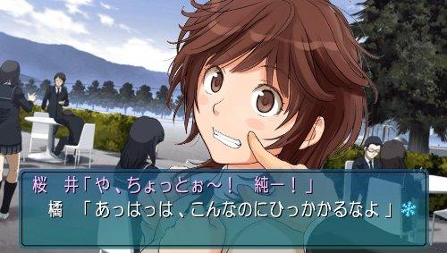角川ゲームス『エビコレ+アマガミ』