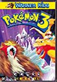 Pokemon 3 [DVD]