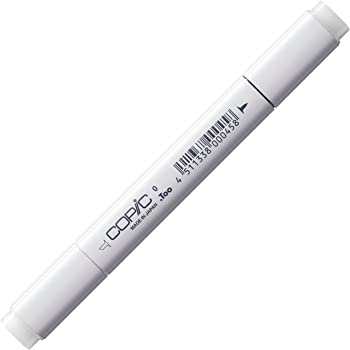 Copic Marker with Replaceable Nib, 0-Copic, Colorless Blender (CMO-0C)