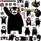 BUCUO Gran Zhang Kumamoto Oso Pegatina para Maleta Pegatina de Dibujos Animados Bonita Maleta con Ruedas Pegatina...