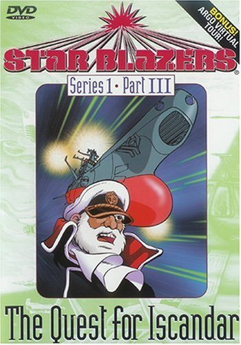 Star Blazers Series 1: Quest for Iscandar 3 [DVD] [1974] [Region 1] [US Import] [NTSC]