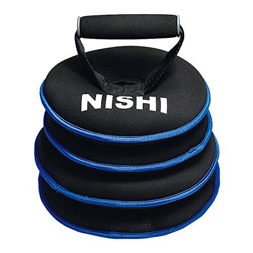 NISHI(ニシ・スポーツ)『ソフトケトルベルアジャスタブル(NT5435 F)』