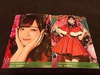 元NMB48 小林莉奈 2018 Xmas Special-rd クリスマス ランダム写真