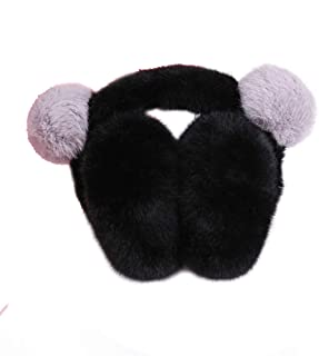 Earmuffs Women's Winter Warm Earmuffs Thickened Adjustable Plush Ear Cover Keep Ears Warm Fashion (Color : Black)