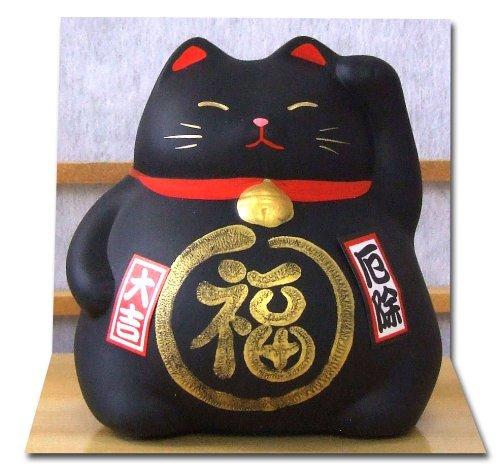 Gifts Of The Orient - Gato Maneki Neko Feng Shui Suerte Negro para Protección - Tamaño Mediano