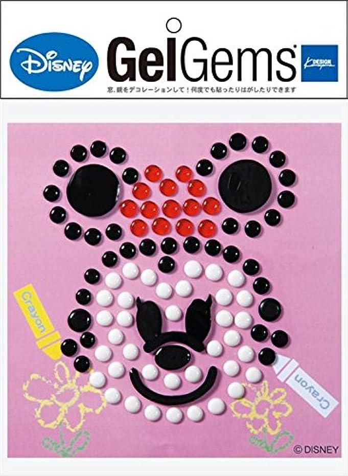 リンク祖母条約ディズニー(Disney) ジェルジェムディズニーバッグS 「 ミニードット 」 E1050052