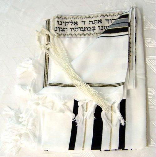 Talit Châle de Prière Talis Juif Kabbale Blanc, Noir et Doré - Idée Cadeau Judaïque d'ISRAEL - 130 x 180 cm