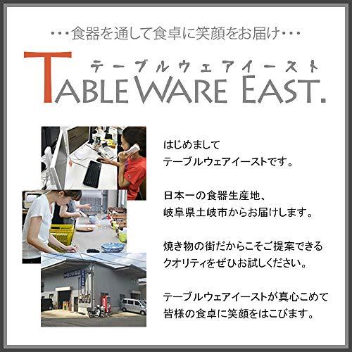 テーブルウェアイーストお茶碗12.5cmAyaペア2点セット和食器茶碗茶わんご飯茶碗和食器飯碗