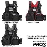 プロックス フローティングゲームベスト 大人用S(ブラック/レッド) PX399SKR レッド 大人用S