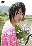 My color[DVD]