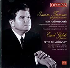 Portrait of Maestro Emil Gilels. Tchaikovsky P. Concertos for piano No. 1 opus 23, No. 2 opus 44, N