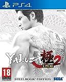 Yakuza 2 remastérisé avec le moteur de Yakuza 6 Action et mini-jeux en pagaille Découvrez la vérité sur Goro Majima