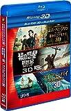 SFファンタジー 3D2DブルーレイBOX[Blu-ray/ブルーレイ]