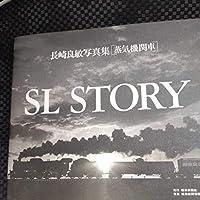 長崎良敏写真集蒸気機関車SL STORY4点鉄道関係本幌内線伯備線米坂線只見線日中線高森線北上線五能線 ホビーアイテム