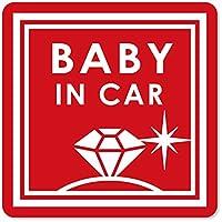 imoninn BABY in car ステッカー 【マグネットタイプ】 No.26 ダイアモンド (赤色)