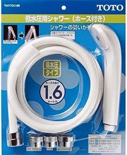 TOTO 低水压淋浴喷头(带软管、适配器)THY731HR