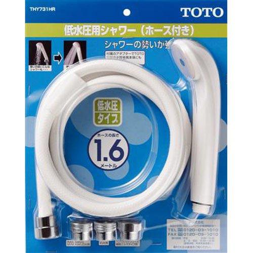 Low water pressure shower head set L = 1600mm hose THY731HR (japan import)
