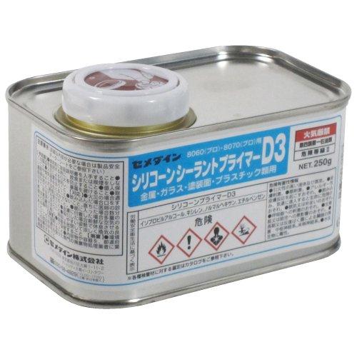 セメダイン 金属・ガラス・塗装面・プラスチック類用 シリコンプライマーD3 250G SR-253