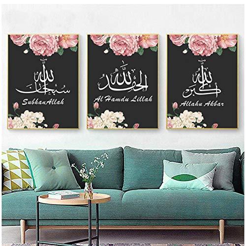 Terilizi Le Coran Islamique Mur Art Impression Décor Fleur...