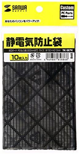 サンワサプライ 静電気防止袋 TK-SE7K