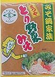 マルサンアイ まつや とり野菜みそ(200g)