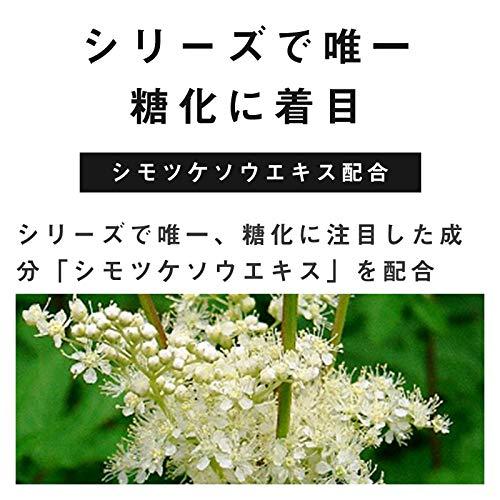 DECENCIA(ディセンシア)アヤナスエッセンスコンセントレート美容液36g乳液植物由来潤い保湿年齢肌乾燥肌敏感肌くすみシミはりハリ小じわ小ジワスキンケア