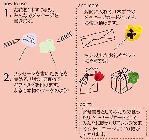 グリーティングライフ寄せ書きカードメッセージギフトブーケウェディングBS-10