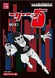 ベストフィールド創立10周年記念企画第7弾 想い出のアニメライブラリー 第35集 ス...[DVD]